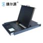捷��源JEY-716H �W�j 四合一 KVM切�Q器 LCD